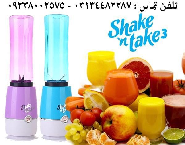 مخلوط كن تك نفره shake n take 3