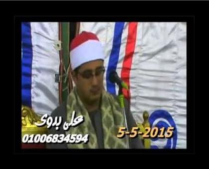 مقطعی زیبا از سوره ی نجم با صدای استاد محمود شحات انور/مصر2015