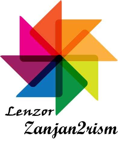 لنزور زنجان توریسم