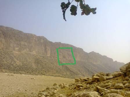 طبیعت زاگرس /غار دیوکن واقع در ارتفاعات شمال روستای دهپاگاه فامور/ شهرستان کازرون