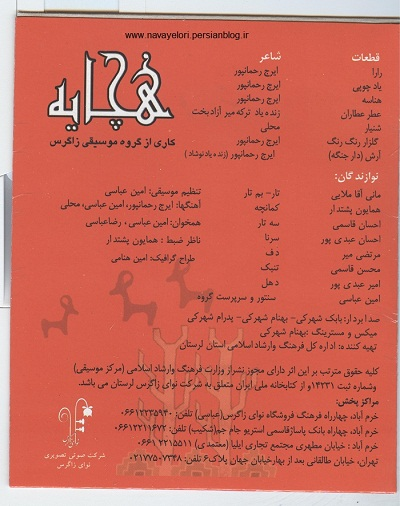 Hachayah2.jpg