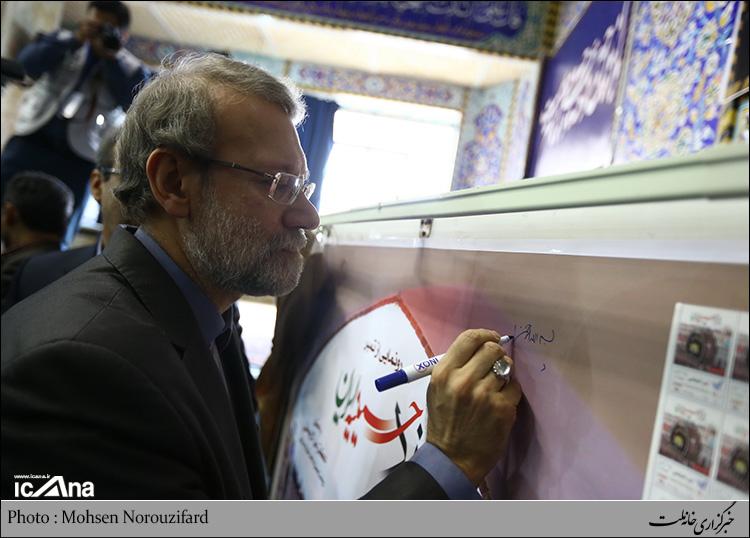 تمبریزدحسینیه ایران
