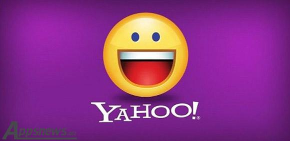 Yahoo Messenger [Appsnews.biz]