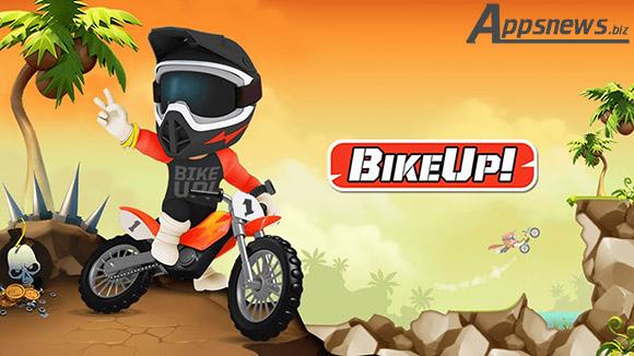 Bike Up [Appsnews.biz]