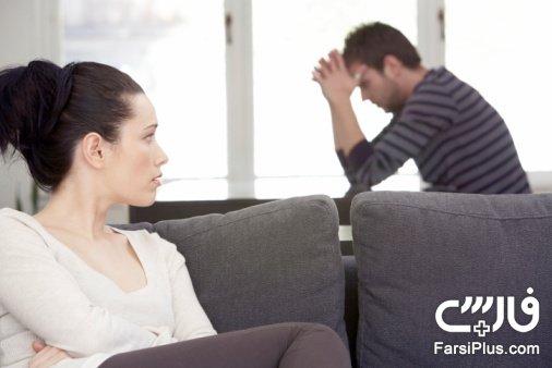 راه حل های موثر در دعوای زن و شوهر