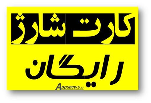 freesharj