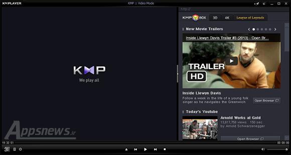 kmplayer[Appsnews.ir]