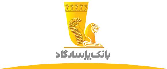 استخدام بانک پاسارگاد -مهر ۹۴