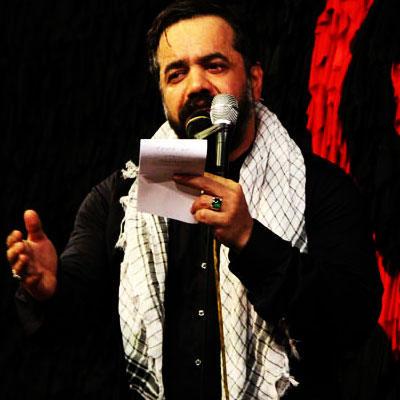 دانلود مداحی از اون همه اقاقی از محمود کریمی