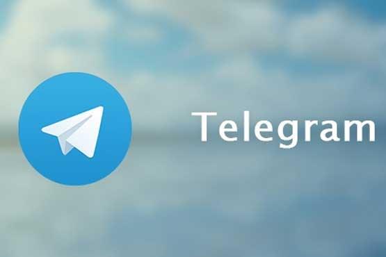 محدودیت تلگرام در ایران عمدی است , اخبار گوناگون