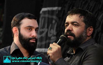 http://s6.picofile.com/file/8218457368/mahmoud_karimi_javad_moghadam.jpg
