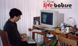 تصاویری تازه از خلق گوگل در خوابگاه دانشجویی در ۱۹۹۶