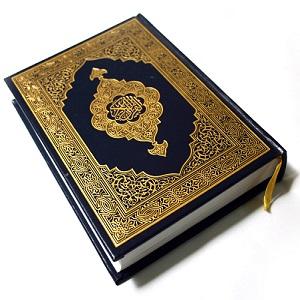 فهرست سوره های قرآن به ترتیب نزول