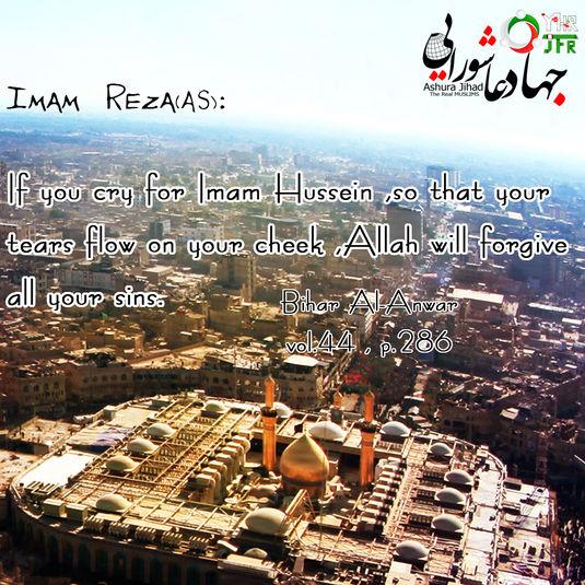 جهاد عاشورایی