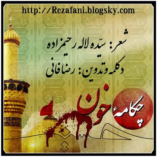 دانلود آهنگ دردی هجران از سیدعلی اصغر کردستانی