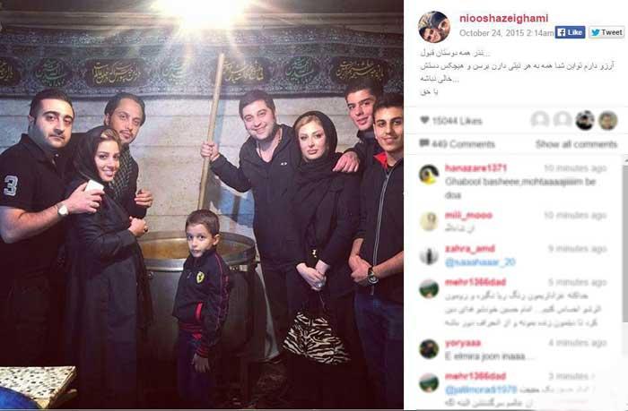 نیوشا ضیغمی در عزاداری امام حسین , عکس بازیگران