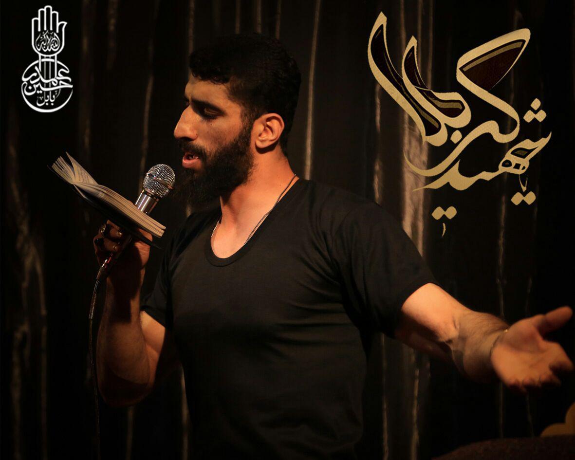 شب اول و دوم محرم 95 - کربلایی مجید رضانژاد