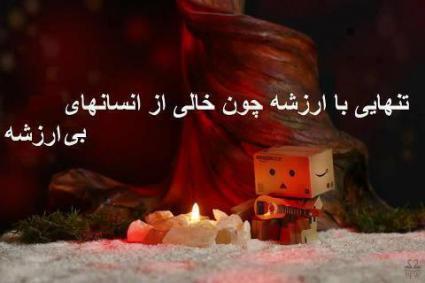 تنهام