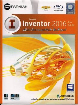 Autodesk Inventor 2016-15 اتودسک اینونتور یا اتوکد مخترع 2016