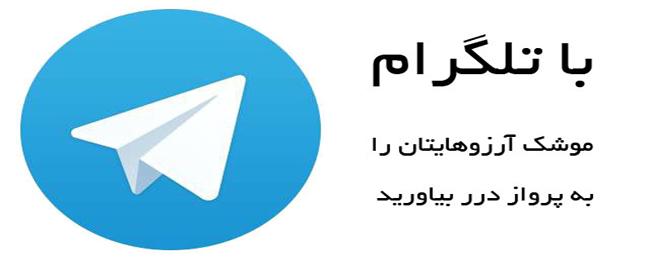 شماره مجازی تلگرام