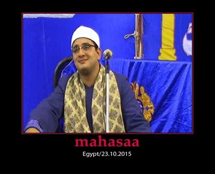 تلاوت های زیبای استاد محمود شحات انور- اول آبان1394/مصر2015