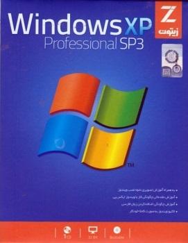 خرید ویندوز xp اورجینال