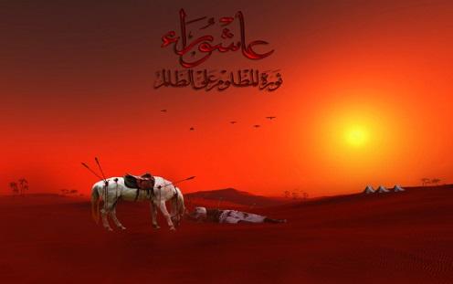 دانلود نوحه اذری محمد قلی پور