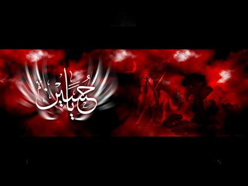 مقالات عاشورایی – عاشورا ازاسلام تا اسلام
