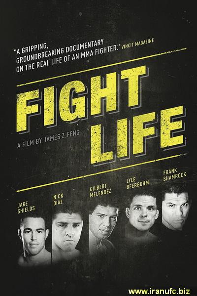 تاریخچه ی زندگی روزمره مبارزان هنر های رزمی ترکیبی  |  Fight Life