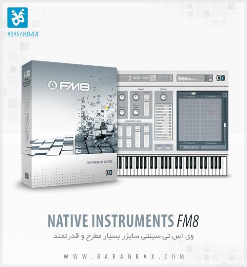 دانلود وی اس تی سینتی سایزر Native Instruments FM8