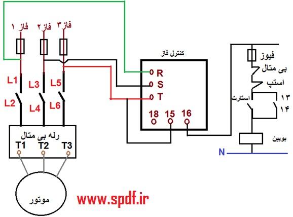 آموزش برق ساختمان وصنعتی - نقشه نصب رله کنترل فاز