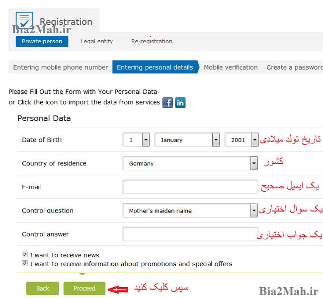 http://s6.picofile.com/file/8220029018/webmoney_3_Bia2Mah_ir_.png