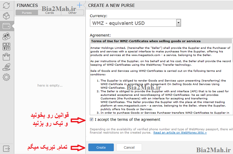 http://s6.picofile.com/file/8220029100/webmoney_7_Bia2Mah_ir_.png
