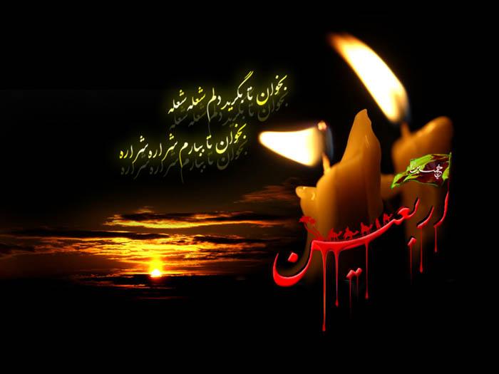 دانلود اهنگ خاموش از کویتی پور