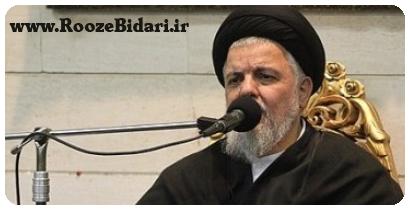 سخنرانی استاد هاشمی نژاد