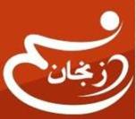 نسیم زنجان