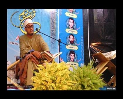 تلاوت فوق العاده استاد محمود شحات در اختتامیه مسابقات سبزوار/آبان94