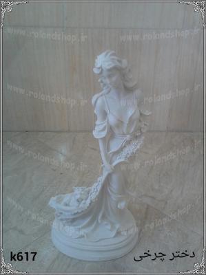 فرشته دختر چرخی پلی استر ، مجسمه پلی استر، تولید مجسمه، مجسمه رزین، مجسمه، رزین، ساخت مجسمه، پلی استر