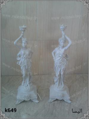 آباژور الیسا پلی استر ، مجسمه پلی استر، تولید مجسمه، مجسمه رزین، مجسمه، رزین، ساخت مجسمه، پلی استر