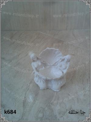 جا حلقه ای پلی استر ، مجسمه پلی استر، تولید مجسمه، مجسمه رزین، مجسمه، رزین، ساخت مجسمه، پلی استر،