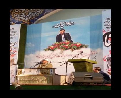 تلاوت زیبای استاد محمود شحات در اختتامیه مسابقات مشهد/آبان94