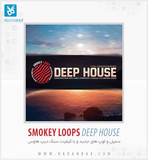 دانلود سمپل و لوپ Smokey Loops Deep House