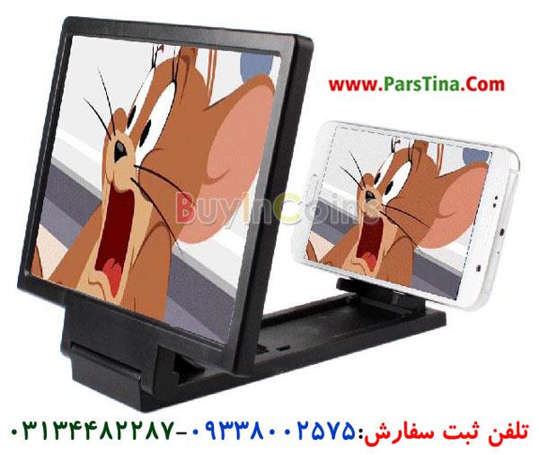 خرید آنلاین داکت بزرگنمایی تصویر موبایل