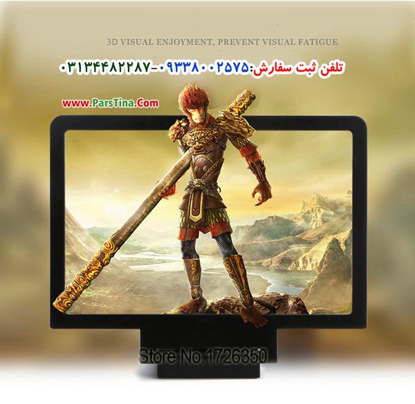 داکت بزرگنمایی تصویر موبایل ارزان