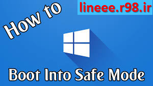 ورود به Safe Mode ویندوز 10,چگونه وارد حالت safe mode در ویندوز 10 شویم,Log in to Safe Mode Windows 10,ترفندهای ویندوز 10,ترفند و اموزش,lineee.r98.ir,اموزش کامل ویندوز 10