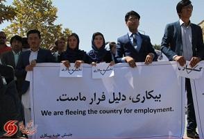 آقای اشرف غنی، به کدام دلیل، مهاجرین را به وطن باز میخوانی؟+ تصاویر