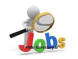 مشاغل-jobs