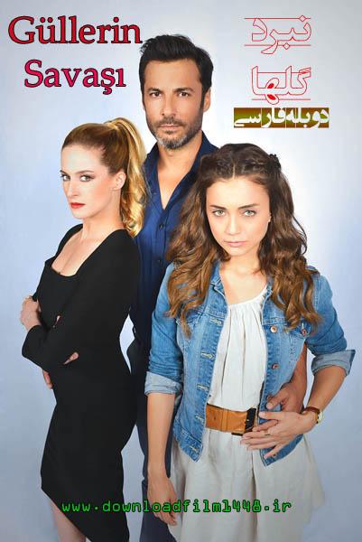 کانال+تلگرام+بازیگران+ترکیه