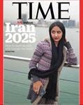 هفته نامه تایم: ایران ۲۰۲۵؛ چگونه دهه ی آینده ایران جهان را تغییر خواهد داد!