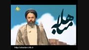 توضیحات حجت الاسلام مدرسی درباره آیه مباهله